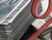 50% от печалбата държавните фирми в бюджета