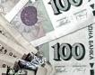 БНБ: 68.3 млрд.лв. депозити, февруари