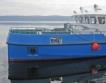 Нов хидрографски кораб акостира в Русе