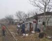 Община Бургас разтури цигански биваци