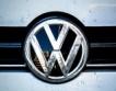 Паркинги, натъпкани с VW + видео