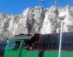 Парните влакове на мода в БДЖ, на Острова