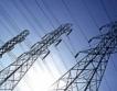 Австралия: Недостиг на газ и електроенергия?