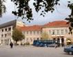 144 000 лева за болницата в Гоце Делчев