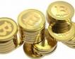 Криптовалутата платежно средство в Япония