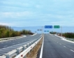 7 млрд.лв. нужни за добри пътища