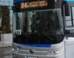 Нов електробус в София