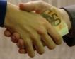 5300 евро среден подкуп в Русия
