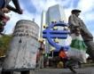 Германия: Безработицата падна до 5.8%