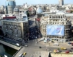 Румъния: Ръст на лошите кредити