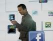 Фирми: Сирма, Фейсбук приложение на банка, VMware България