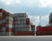 България увеличи вноса си