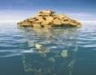 $1,6 трлн. крият в офшорни зони US гиганти