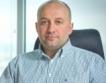 Фирми: Нов шеф на БАА и на Филип Морис България