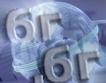 """Над 3 000 заявени имена на домейни """"бг"""""""