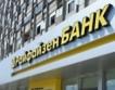 Райфайзенбанк:Безработицата в България до 6.4%