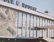 """Общинско летище """"Русе"""" прие първите самолети"""