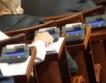 Промени в Закона за българско гражданство, ИК