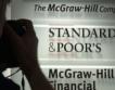 S&P повиши рейтинга на Русия