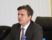 Азербайджан потвърди 1 млрд.куб.м. газ за България