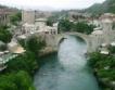 Мостар водеща туристическа дестинация