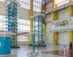 Инвестиция +3,6 млн. лв. в лаборатория на ЦЕРБ