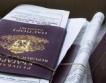 ЕП иска визи за американски граждани