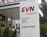 ЕВН България с ново име