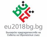 7,2 млн. лв. за реклама на БГ председателството на ЕС