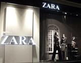 Собственикът на Zara с 18% ръст на печалбата