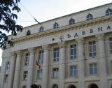 Съдебната власт: Повишена събираемост на публичните вземания