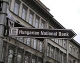 Агенциите препоръчват Унгария на инвеститорите