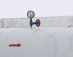 Гърция разпродава енергийни и газови мощности