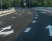 Аспаруховият мост открит за движение