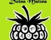 Отново фестивал в Долна Малина