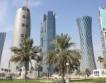 И банки се оттеглят от Катар