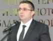 МРРБ:Програмата за саниране продължава