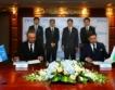 Първият смарт сити строи китайско-българско партньорство