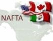 САЩ предоговарят НАФТА