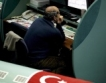 Турция с ръст от 5 %