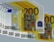 Еврозона: Паричната маса намалява