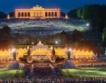"""Пред НДК директно от Виена """"Концерт в лятна нощ"""""""