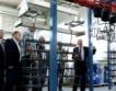 Английска фирма пусна линия за 1.7 млн.лв.