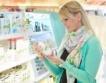 Арабският пазар иска българска био козметика