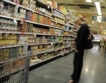 САЩ: Отстъпление на потребителските цени
