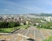 """Стара Загора -""""Най-добър град за живеене"""""""