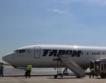 Tarom с пет полета седмично до Китай и САЩ