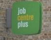 Британската безработица остава на 42-год. дъно