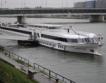 120 круизни кораба в Русе през годината