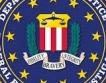 Тръмп уволни шефа на ФБР